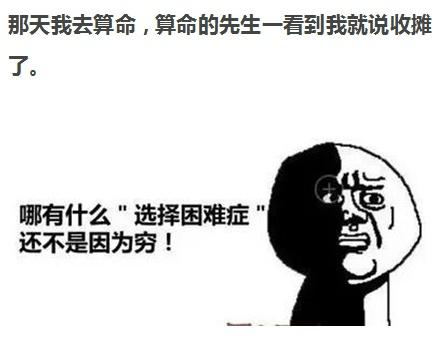 外出旅游服装图片_最搞笑的一句话_爆笑一句话_中国排行网