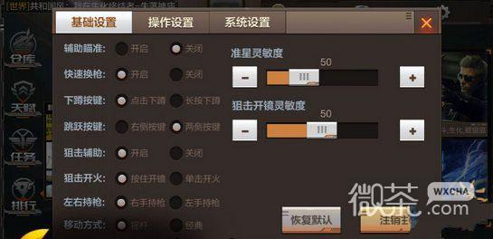 微信cf手游黑色城镇狙击战解说 新手练狙绝佳地图!