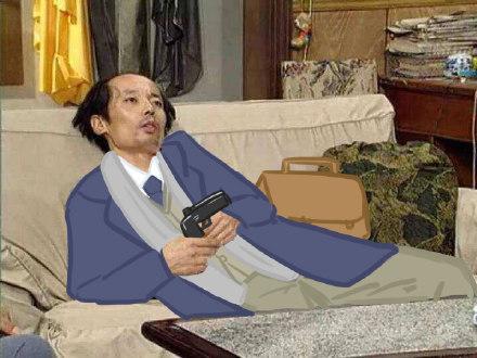 最新葛优躺沙发搞怪微信表情包 老衲吼不住啊!
