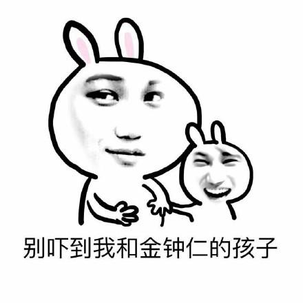 手绘兔子系列搞怪微信表情包 这到底是谁播的种?