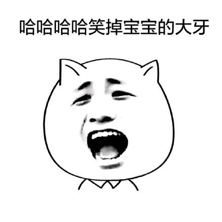 微信白色猫脸表情包 你说的有理!图片