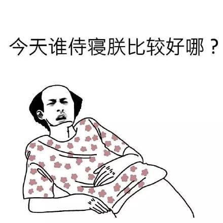 微信葛优躺沙发漫画版表情包 让我起来!