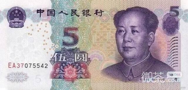 微信表情人民币图片_人民币微信表情包下载_人民币表情包下载_微茶网