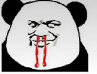 熊猫人动态表情包图片