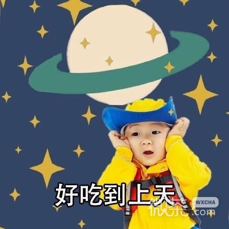 萌萌哒的宋民国微信恶搞表情包_萌宝宋民国文字表情包