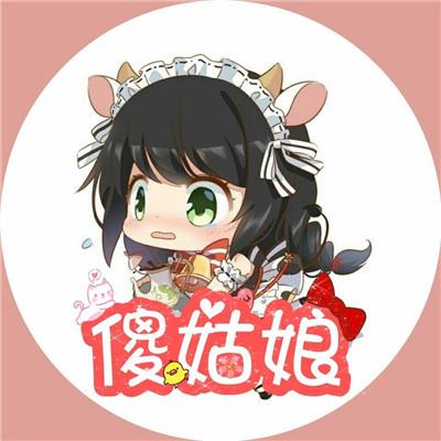 萌萌哒的q版卡通人物微信头像_可爱激萌q版人物头像