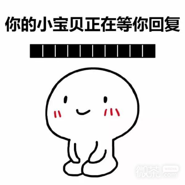 电脑上wap网:微信搞笑表情_2018最新搞笑表情包_微信搞笑表情包下载图片