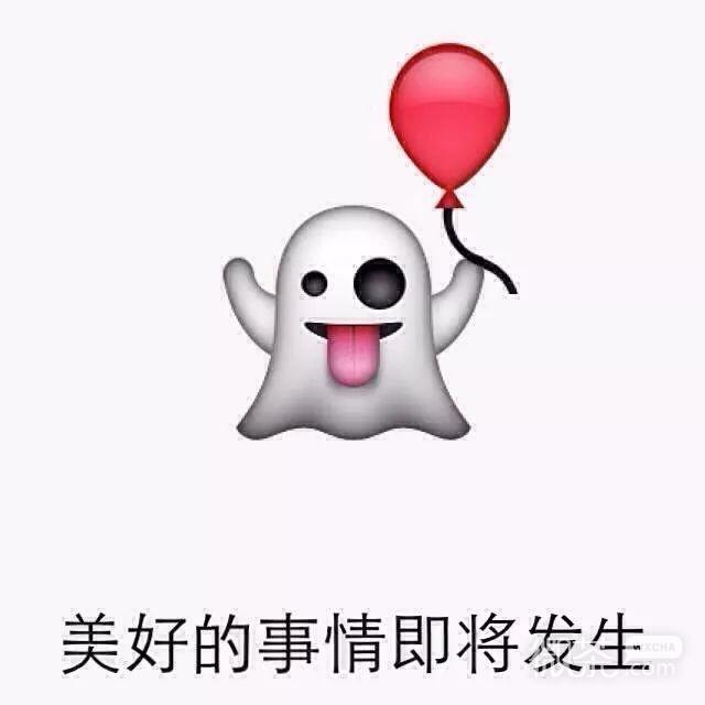 搞笑可爱表情包大的励志全集图片emoji微信表情合集下载1图片
