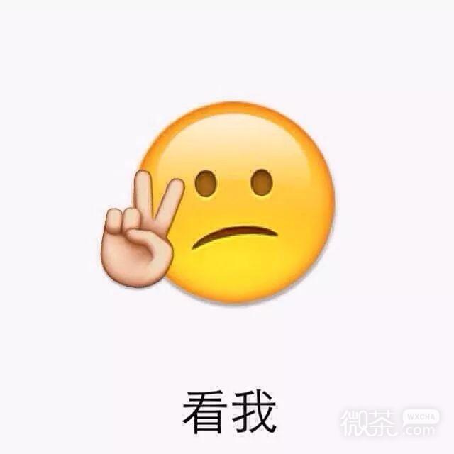 萌萌哒的emoji微信表情包下载_可爱呆萌emoji表情包