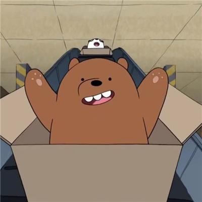 温馨可爱咱们裸熊系列微信情侣头像下载