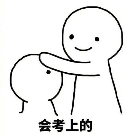 可爱萌萌哒的转运小人微信表情包下载