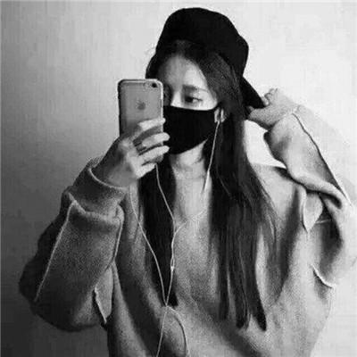 霸气个性黑白风格微信戴口罩女生头像