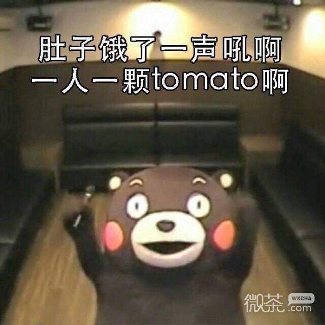 Image result for 肚子饿表情包