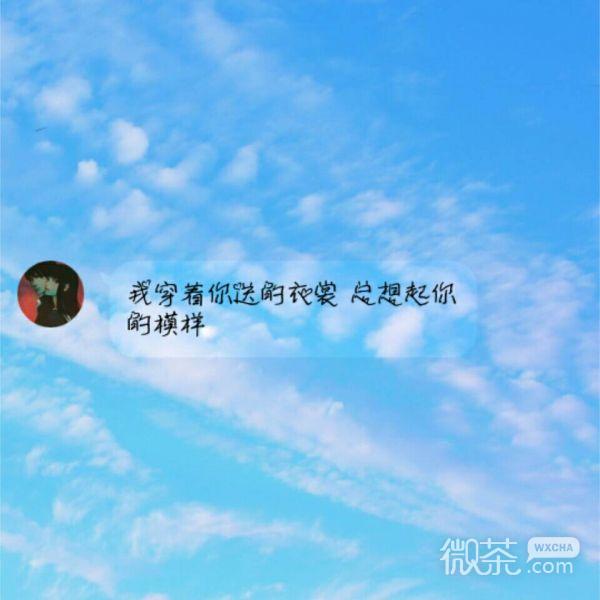 蓝天白云系微信背景图片