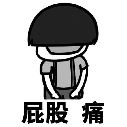 搞笑可爱揉包包狐狸头系列微信表情下载跳舞的表情c++蘑菇屁股表情图片
