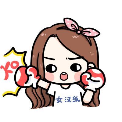 可爱萌系微信卡通风格情侣头像下载