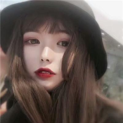 2018微信最新火爆戴帽女生头像合集下载