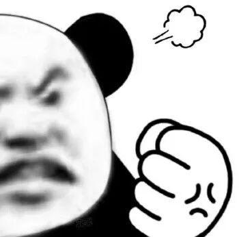 可爱搞笑半边脸熊猫头微信表情包下载