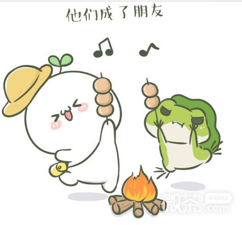 可爱萌萌哒的蛙酱与团子微信表情包下载