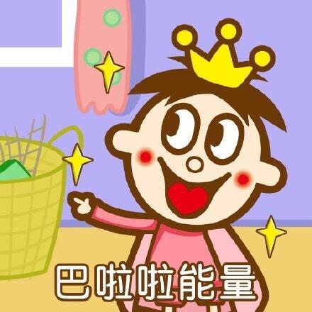 可爱萌萌哒的旺仔系列微信恶搞表情包下载