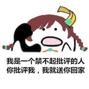 萌萌哒的王者荣耀小人打电话表情包下载_可爱搞笑王者