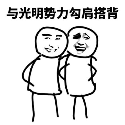 微信爆笑恶搞和黑恶势力搞表情表情下载_可张艺兴关于事情包谢谢图片