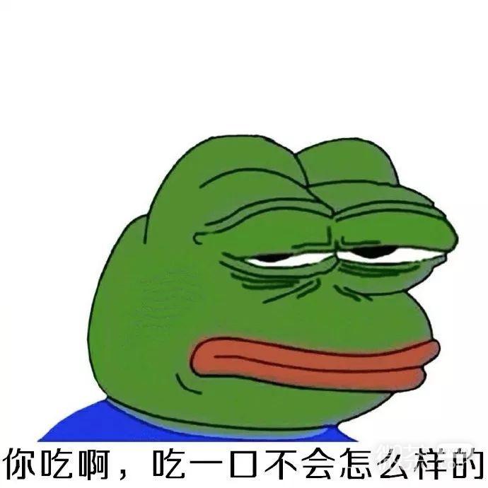 可爱萌萌哒的肥胖悲伤蛙微信表情包合集下载