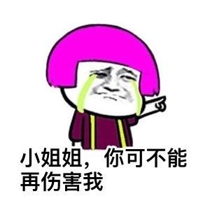 可爱萌萌哒的彩色蘑菇头微信表情包合集下载