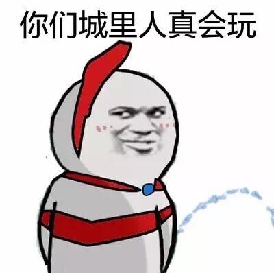 可爱萌萌哒的奥特曼强行装逼微信表情包下载