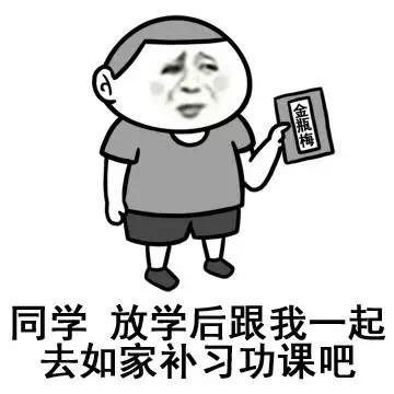 2018微信最新想装逼暴走双马尾表情包下载_搞笑想装逼图片