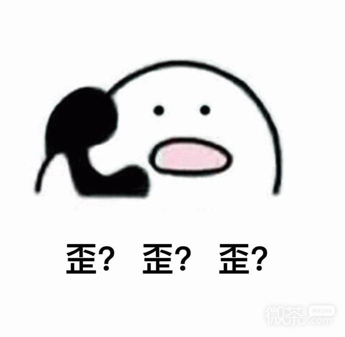可爱激萌打电话系列微信恶搞表情包下载
