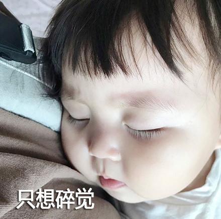 2018微信最新萌娃罗熙恶搞文字表情包下载_激萌可爱罗