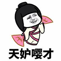 2018微信最新蘑菇头嘤嘤嘤卖萌表情包合集下载