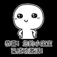 可爱萌萌哒的小人系列微信恶搞表情包头像下载图片