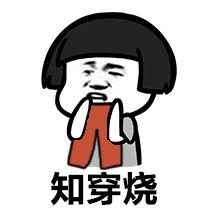 2018微信最新蘑菇头方言怼人表情包合集下载
