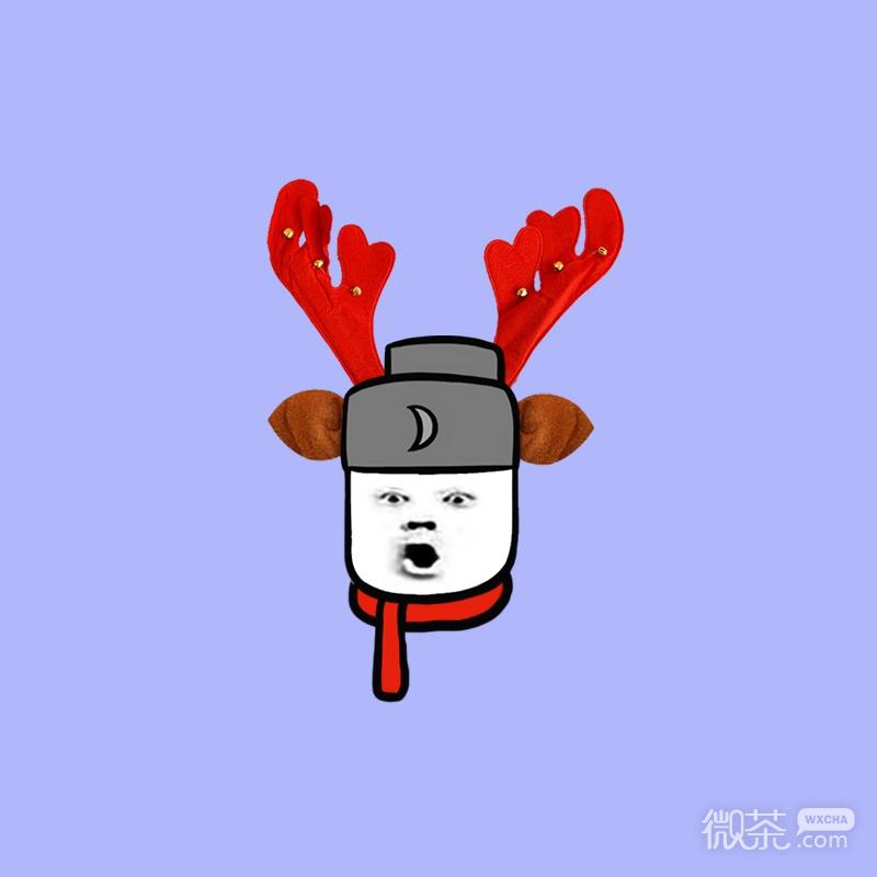圣诞我们一起戴红帽子微信恶搞表情包