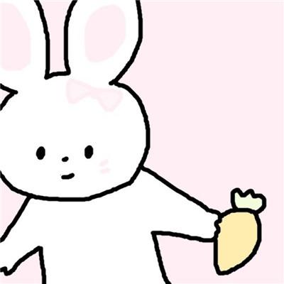 呆萌可爱小兔纸微信简约手绘头像