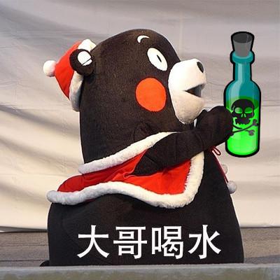 大哥,请受我一拜微信熊本熊恶搞表情包图片
