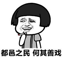 微信蘑菇头文言文恶搞表情包