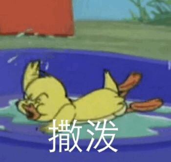 微信猫和老鼠恶搞海螺表情_微信文字_微茶网的表情a海螺表情包图片