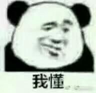 熊猫头斗图微信恶搞表情包