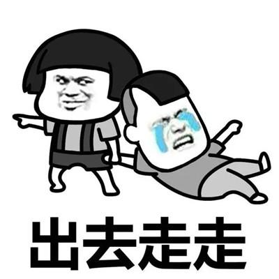 成语扶什么弱_成语故事简笔画