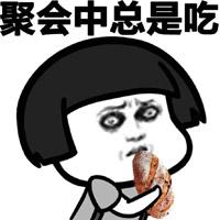 蘑菇头社交恐惧症恶搞表情包