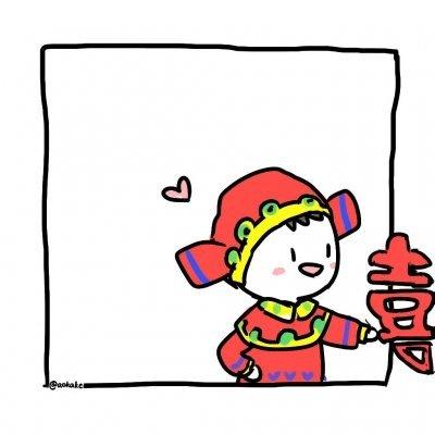 微信个性卡通二次元情侣头像