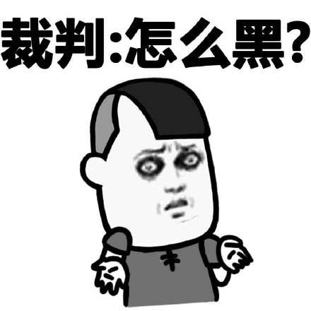 中国乒乓球国家队微信蘑菇头恶搞表情包