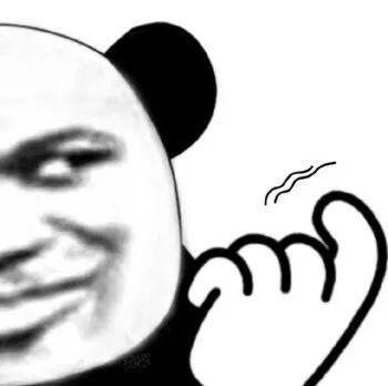 微信半边脸熊猫头恶搞表情包