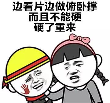 动漫 卡通 漫画 头像 360_336