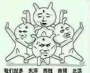 金馆长放学打架微信恶搞斗图表情包图片