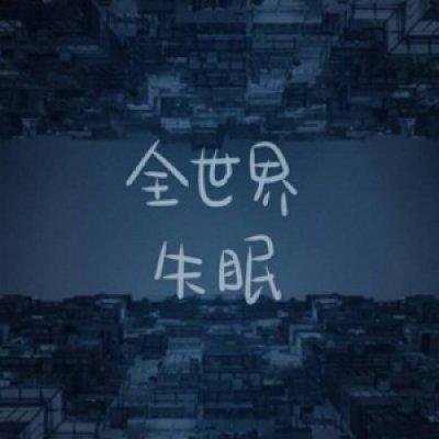 微信个性风景带字头像