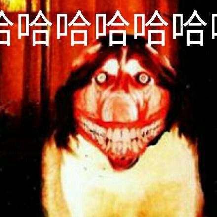这么恐怖的吗微信恶搞逗比表情包图片